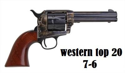 Top20 western 7-6