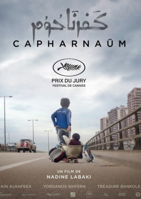 5532-capharnaum-teaserfr-hd